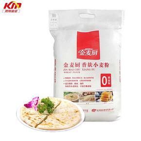 金麦厨 香麸小麦粉 5kg 通用粉19.5元