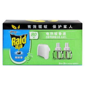 雷达 电热 蚊香液无线器+40晚*2桉树香超值装 14.9元