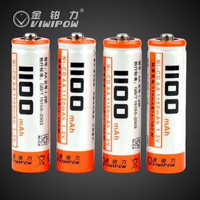 金铂力 5号充电电池 4节装 9.9元包邮