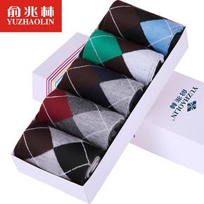 俞兆林 男士中筒袜 5双 券后9.9元包邮