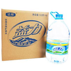 达能益力 天然矿泉水 5L*4瓶 29.9元
