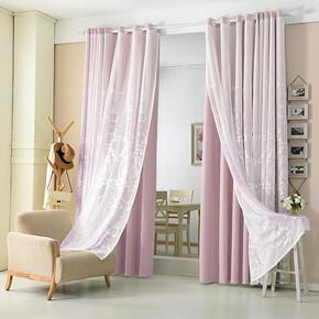 多美家 清新纯色美式卧室遮光窗帘 1*1.3m 5.9元包邮
