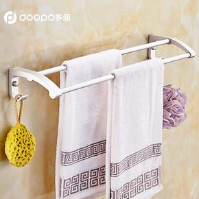 多朋 太空铝双层毛巾浴巾架 7.9元包邮