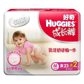 好奇 银装成长裤 裤型纸尿裤 女 M23+2片 24元