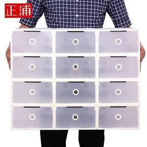 正浦 加大加厚透明鞋盒 6个装 18元包邮(28-10券)