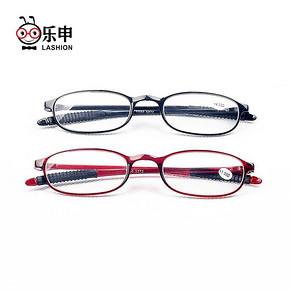 乐申 男女款超轻tr90近视眼镜框架 5.9元包邮(35.9-30券)