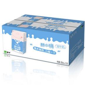 蒙牛 甜小嗨 甜牛奶 男版 250ml*12盒 25.5元(50.9元,买1送1)