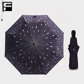 飞誉 创意黑胶折叠雨伞 19元包邮(39-20券)