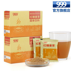 999 暖宫驱寒红糖姜茶 14.9元包邮(29.9-15券)