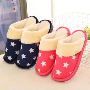 冬季室内星星棉拖鞋厚底 7.9元包邮