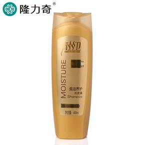 隆力奇 焗油养护洗发水400ml  9.9元包邮(29.9-20券)