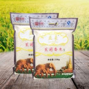亚象 茉莉香米 2.5kg 22.9元包邮