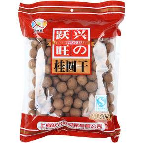 跃兴旺 福建莆田桂圆干500g 11.9元