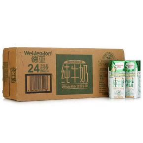 澳大利亚进口  德亚 全脂牛奶 250ml*24瓶 59.9元