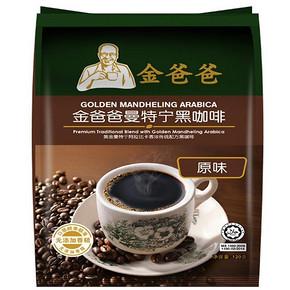 金爸爸 黄金曼特宁 黑咖啡 120g 19.9元(可99-30)