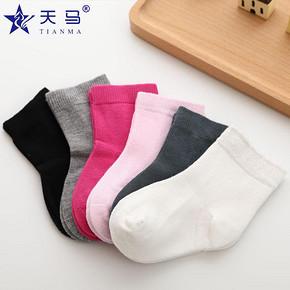 天马 秋冬纯色儿童棉袜 5双 拍下8.9元包邮