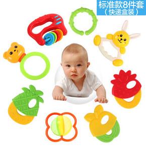 贝恩施 婴儿玩具8件套 券后6.9元包邮