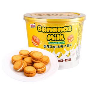 Mixx 香蕉牛奶味夹心饼干 200g 9.9元