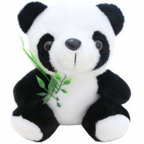 dmsky 毛绒玩具 大熊猫  9.9元包邮