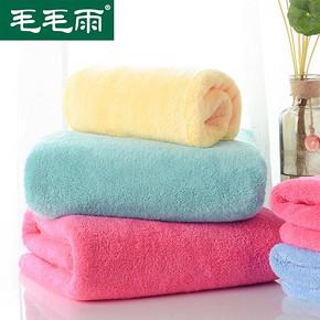 毛毛雨 加厚柔软吸水成人毛巾浴巾套装 1浴巾2毛巾 券后24.9元包邮