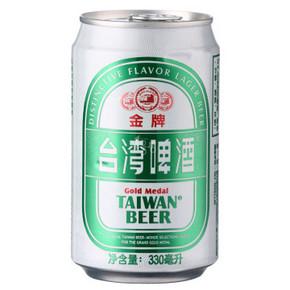 金牌 台湾啤酒 330ml 1元