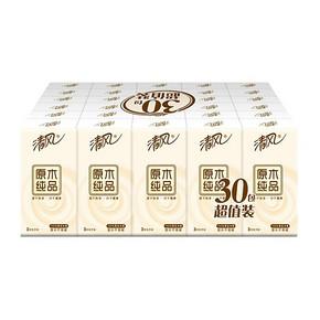清风 原木纯品纸手帕 3层*10张*30包*2件 19.8元