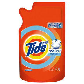 汰渍 Tide 全效360°手洗专用洗衣液1KG 9.9元