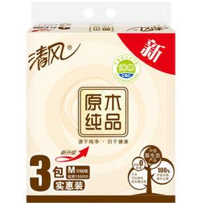 清风  原木纯品 2层150抽纸巾*3包 6.9元