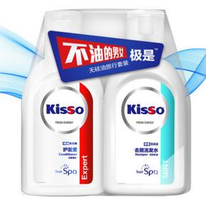 极是无硅油去屑洗发水80ml+发膜精华护发素80ml 1元
