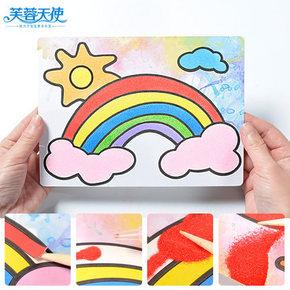 芙蓉天使儿童DIY手工沙画套装 14.9元