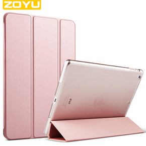 zoyu苹果iPad mini2保护套 券后4.9元