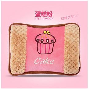 扬子 充电防爆双插手宝热宝 9.9元包邮(19.9-10券)