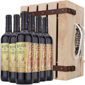西班牙进口 金丝雀 干红葡萄酒 精品松木盒 750ml*6瓶 149元(249-100)