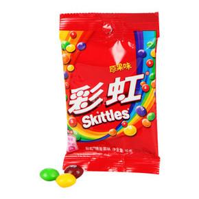 凑单优品# 彩虹糖 原果味15g 0.1元