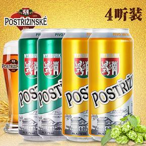 postrizinske博士金精酿啤酒 500ml *4听装 券后19.9元