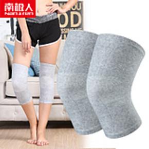 南极人 针织保暖护膝 9.9元包邮(24.9-15券)