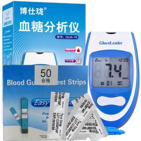 博仕珑 家用电子血糖仪  9.9元包邮