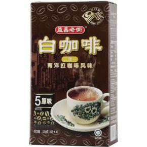 马来西亚进口 益昌老街 白咖啡 200g 9.9元