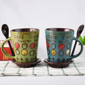三塘陶瓷 创意陶瓷杯子马克杯 券后7.8元包邮
