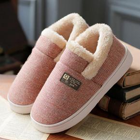 冬季室内情侣全包跟棉拖鞋 券后14.8元包邮