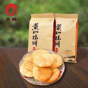 昱城 安徽特产 黄山烧饼 券后7.9元包邮