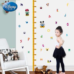 迪士尼 卡通儿童房身高墙贴纸 券后5.9元包邮