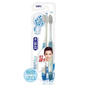 凑单佳品# 舒客 柔丝亮白牙刷 2支装 0.1元