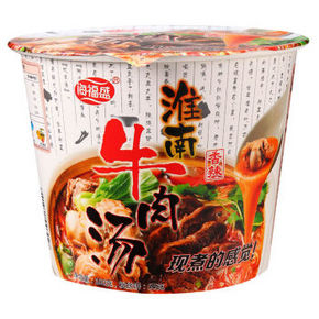 海福盛 淮南牛肉汤 100g 2.5元(买1送1)