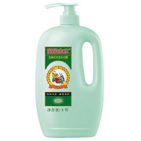宝宝金水 儿童洗发沐浴露二合一 1000ml 折16元(32,满199-100)