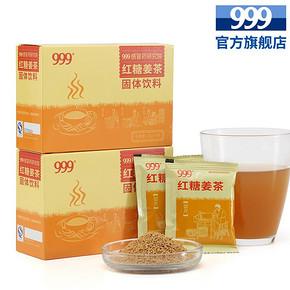 999 红糖姜茶 10g*9袋*2盒装 券后29元包邮