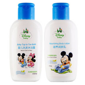 迪士尼宝宝 便捷洗护装 60ml*2瓶 3.9元