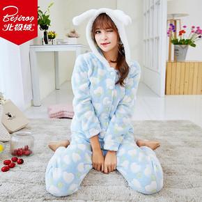 北极绒 女士珊瑚绒长袖睡衣套装 29.9元包邮(49.9-20券)