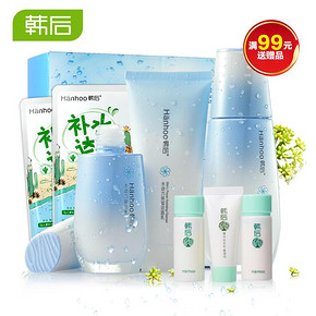 韩后 水动力补水保湿3件套套装 +赠品 59元包邮(99-40券)