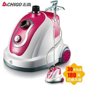 CHIGO 志高 YT-803 多功能蒸汽挂烫机 89元包邮
